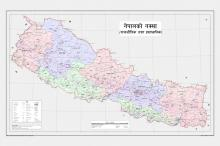 Nepal Official new map